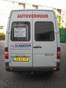 PA280175